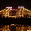 Crowne Plaza Huangshan Yucheng