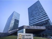 宁波泛太平洋大酒店与高级服务公寓  2020年开工宴