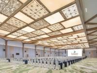 Moganshan New Century Senbo Resort Conference Preferential Policies