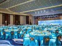 Junluxe Hotel Meizhou Island IECC Meetings Package
